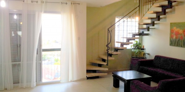 Nachal Timna | Living Room - Apartment for Sale in Ramat Beit Shemesh