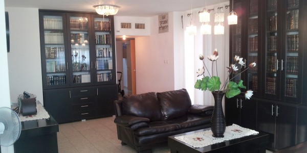 Nachal Timna |Living Area - Apartment for Sale in Ramat Beit Shemesh