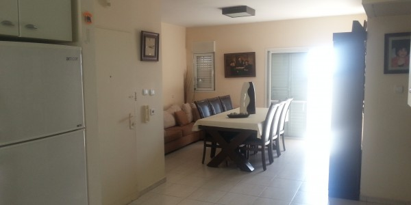 Nachal Sorek | Dining Area - Penthouse for Sale in Ramat Beit Shemesh