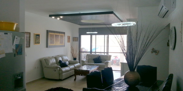 Rabbi Yani Street | Living Area - Garden Apartment for Sale in Bet Shemesh